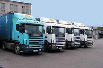 دو شرکت حمل و نقل کالا  در گیلان تعطیل شد/رسیدگی به 25 مورد پرونده ی شکواییه ی از سوی رانندگان