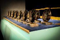 جایزه باربد جشنواره موسیقی فجر کاندیداهای خود را شناخت