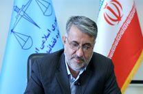 پیام تبریک رییس کل دادگستری یزد برای انتصاب حجت الاسلام محسنی اژه ای به ریاست قوه قضاییه