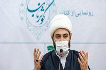 امروز مجاهد ایران را میتوان در خانوادههای مدافع سلامت یافت