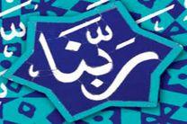 پاسخ محمدجواد لاریجانی به صالحیامیری درباره ربنای شجریان