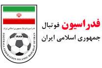 فدراسیون فوتبال تا پایان جام ملت های آسیا با کی روش قرارداد دارد