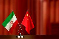 سند همکاری ایران و چین؛ میخی بر تابوت غربی ها