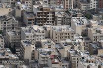 گزارش بانک مرکزی از بازار مسکن در اردیبهشت ۹۹