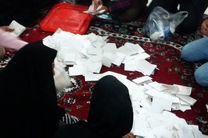 حجت الاسلام رئیسی در شهرستان «بن» پیشتاز است