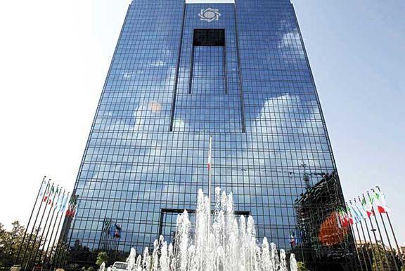 بانک مرکزی ناظر یا نظاره گر؟