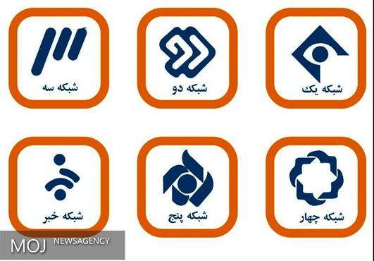 وزرایی که در آخرین روز از هفته دولت به تلویزیون میآیند