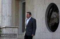 پذیرش استعفای ظریف از سوی رئیس جمهوری قویا تکذیب می شود