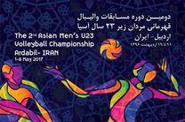 تیمهای والیبال ازبکستان، مالزی، چینتایپه و پاکستان امروز وارد اردبیل میشوند
