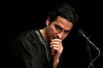 اجرای سیمرغ با خوانندگی همایون شجریان در پاریس