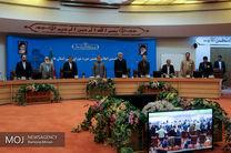 اعضای هیات رئیسه شورای عالی استان ها مشخص شد