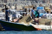 کشف کالای قاچاق در پارسیان
