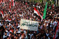 دموکراسی در عراق کابوس آمریکا شده است