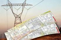 جریمه 16 درصدی مشترکان پرمصرف برق