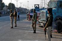 حمله تروریستی درکشمیرِ هند، 1 کشته و 14 زخمی برجا گذاشت