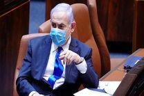 بنیامین نتانیاهو بر اشغالگری اسرائیل در کرانه باختری تاکید کرد