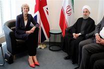 قدرت نظامی جمهوری اسلامی برای دفاع از کشور و مقابله با تروریسم است
