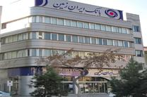 دور جدید تمرینات تیم فوتسال بانک ایران زمین آغاز شد