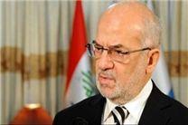 وزیر خارجه عراق: نگذارید مردم عراق شما را با داعش بشناسند