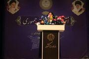 زهرا شجاعی در انتخابات ریاست جمهوری ثبت نام کرد