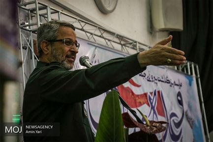 غیب پرور /تجمع بسیجیان ناحیه شهید بهشتی با عنوان یاد یاران