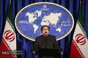 دولت آمریکا حسابهای هلال احمر ایران را بست