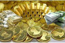 قیمت طلا رکورد شکست