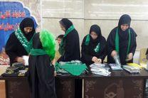 اولین همایش استانی مجمع حضرت علی اصغر در دارالقرآن اهل بیت( ع) خمینی شهر برگزار شد