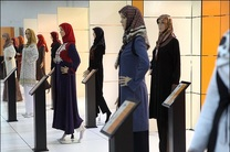 برگزاری نخستین جشنواره مد و لباس اسلامی ایرانی در قم