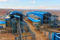 احداث کارخانه کنستانتره آهن با سرمایهگذاری مشترک ایران و چین