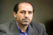 استاندار کرمانشاه توجه ویژهای به حل آسیبهای اجتماعی دارند