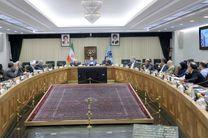 نشست دوره ای رئیس کل بانک مرکزی با اقتصاددانان برگزار شد