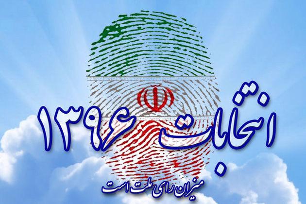 روزنامه لبنانی البناء: انتخابات ایران مظهر دموکراسی است