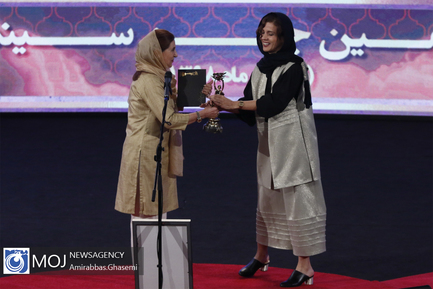 بیست و یکمین جشن سینمای ایران