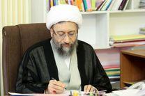 دو تابعیتی بودن در جمهوری اسلامی جرم نیست/انگلستان به ایران بدهکار است
