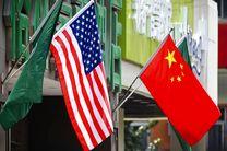 دور جدید مذاکرات تجاری آمریکا و چین آغاز می شود