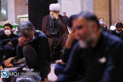 عزاداری شب دوم ماه محرم در حرم حضرت معصومه (س)