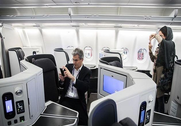 مسافران نوروزی مشکلات فرودگاه ها را پیامک کنند