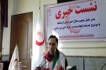توزیع 51 هزار و 560 بسته غذایی یکماهه بین زلزلهزدگان کرمانشاه