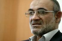 گفتوگوهای راهبردی در راستای الگوی اسلامی ایرانی پیشرفت 27 آذر برگزار می شود