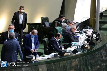 صحن علنی مجلس شورای اسلامی - ۲۷ فروردین ۱۳۹۹