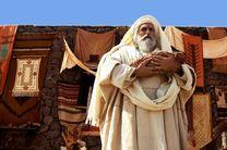 توزیع فیلم سینمایی محمد رسولالله در شبکه نمایش خانگی