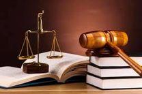 اولویت مهم دستگاه قضا برقراری عدالت و رفع معضلات جامعه است