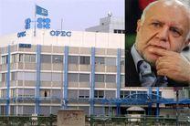 وزیر نفت امروز عازم وین می شود + برنامه نشست ۱۷۲ اوپک