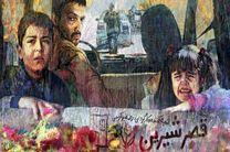 جدیدترین آمار فروش فیلم های سینمای ایران اعلام شد