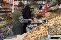 نظارت ویژه برای کنترل بیشتر بازار تهران در آستانه شب یلدا