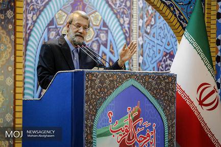 نماز+جمعه+تهران