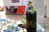 اهدای 50 دستگاه کپسول اکسیژن به مراکز درمانی در اصفهان