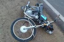 تصادف مرگبار 2 موتورسیکلت سوار در اصفهان