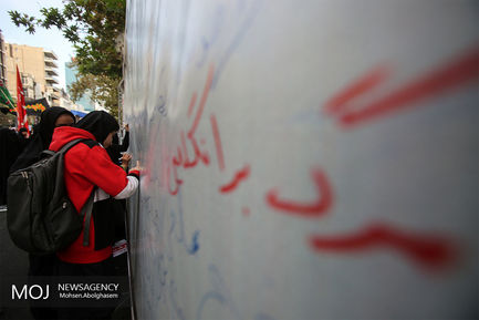 راهپیمایی+روز+۱۳+آبان+۱۳۹۷+در+تهران